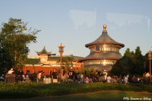 Epcot World Showcase, China Pavilion