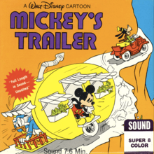 Mickey's Trailer -- Image courtesy Wikipedia