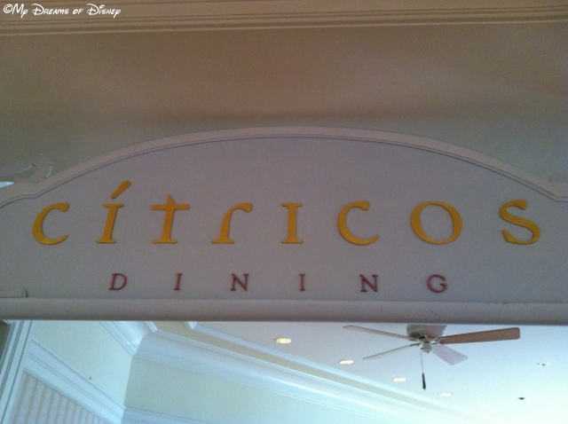 Citrico's is located on the 2nd floor of the lobby.