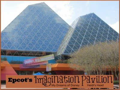 Heidi takes us to the Imagination Pavilion!