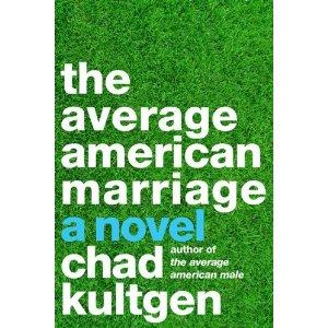 averageamericanmarriagecover