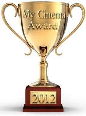 My Cinema Trophy