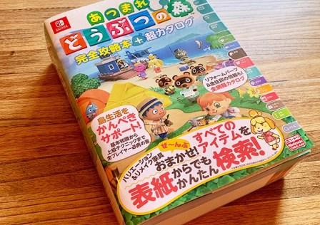 atumori_book1