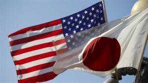 america vs japan trade wars