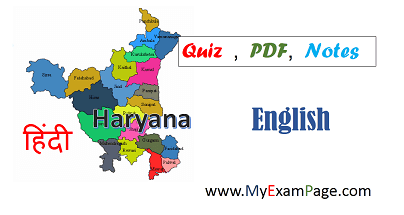 Haryana GK PDF Hindi
