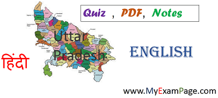 UP GK Book, Notes, Current Affairs pdf - MyExamPage