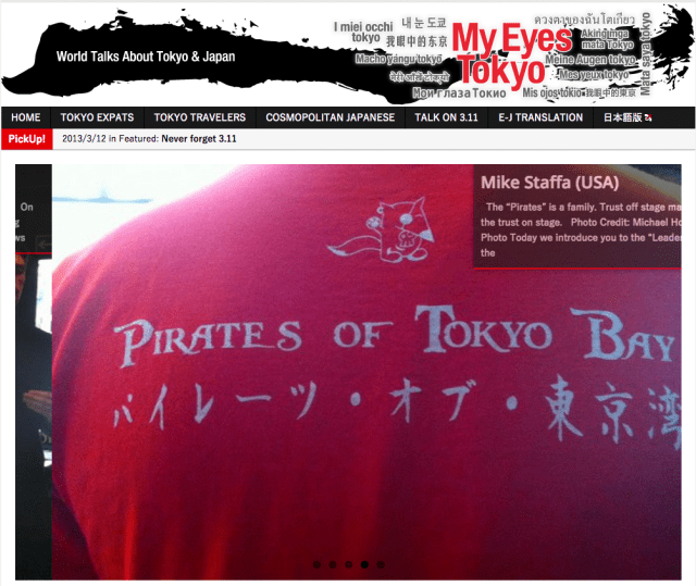 My Eyes Tokyo   Global Voices to Tokyo   Japan