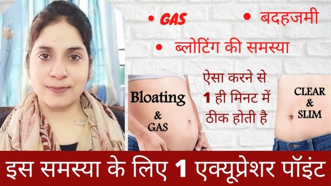 Homemade Treatment for Stomach Gas Problem