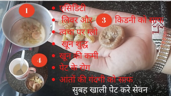 Home remedy to complete anemia