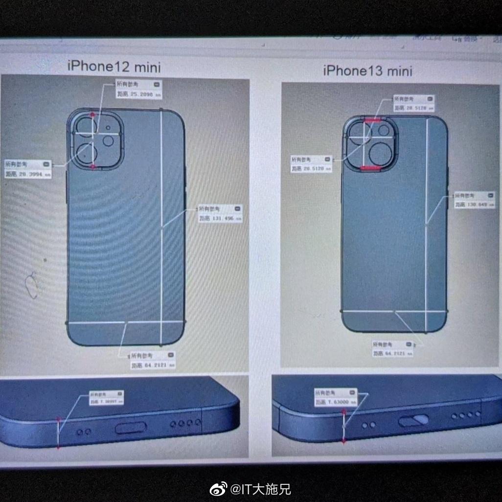 iPhone 13 mini CAD renders show new camera module design - MyFixGuide.com