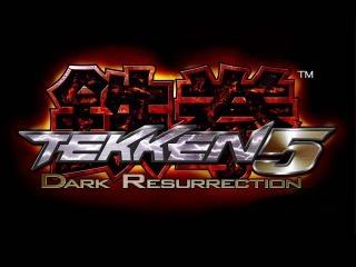 TEKKEN 5: Dark Resurrection Goes Online TEKKEN 5: Dark Resurrection Goes Online 2445Stan