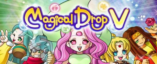 Magical Drop V (PC) Review Magical Drop V (PC) Review Magical Drop V banner