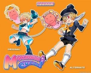 Mamo Mamorukun Curse DLC Alternative Costumes Leaked Mamorukun Curse DLC Alternative Costumes Leaked Mamoruken Curse Mamoru 300x240