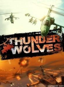 ThunderWolves_PC-Cover_2D edited
