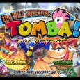 Tomba 2 banner