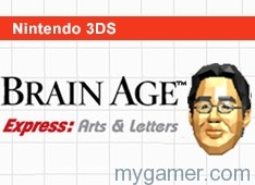 brain_age_express_arts_letters_3ds