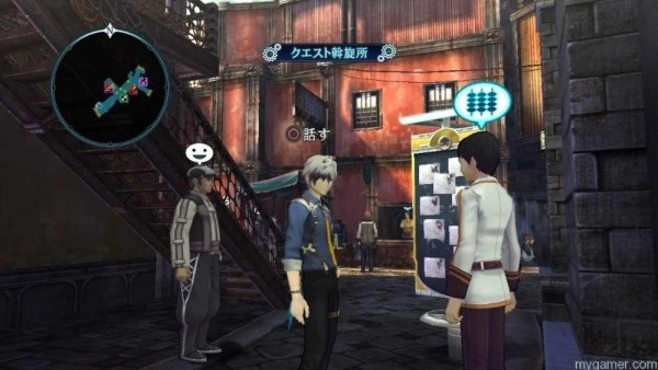 Tales of Xillia 2 in-game Tales of Xillia 2 (PS3) Review Tales of Xillia 2 (PS3) Review Tales of Xillia 2 in game