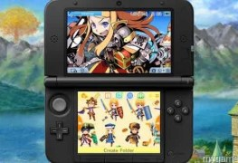 Etrian Mystery Dungeon Getting Free DLC and 3DS Theme for Early Buyers Etrian Mystery Dungeon Getting Free DLC and 3DS Theme for Early Buyers Etrian Mystery Dung THem