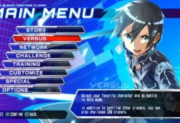 Dengeki Bunko: Fighting Climax Review Dengeki Bunko: Fighting Climax Review den4