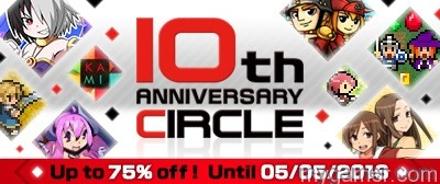 Circle 10th Sale circle entertainment celebrates 10 year anniversary with 3ds discounts on european eshop Circle Entertainment Celebrates 10 Year Anniversary With 3DS Discounts on eShop Circle 10th Sale