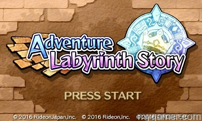Adventure Labyrinth Story Coming to 3DS eShop in August Adventure Labyrinth Story Coming to 3DS eShop in August Adventure Labyrinth Story Title1