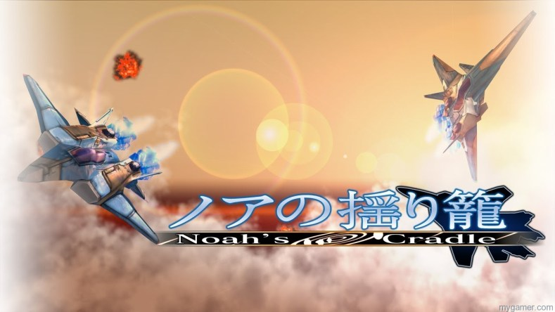 Circle Entertainment Releasing Noah's Cradle This Week on 3DS eShop Circle Entertainment Releasing Noah's Cradle This Week on 3DS eShop Noahs Cradle banner