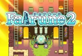 Fairune 2 3DS eShop Review Fairune 2 3DS eShop Review Fairune 2 banner