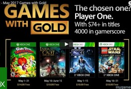 Xbox Live Games With Gold for May 2017 Xbox Live Games With Gold for May 2017 Xbox Games with Gold May 2017