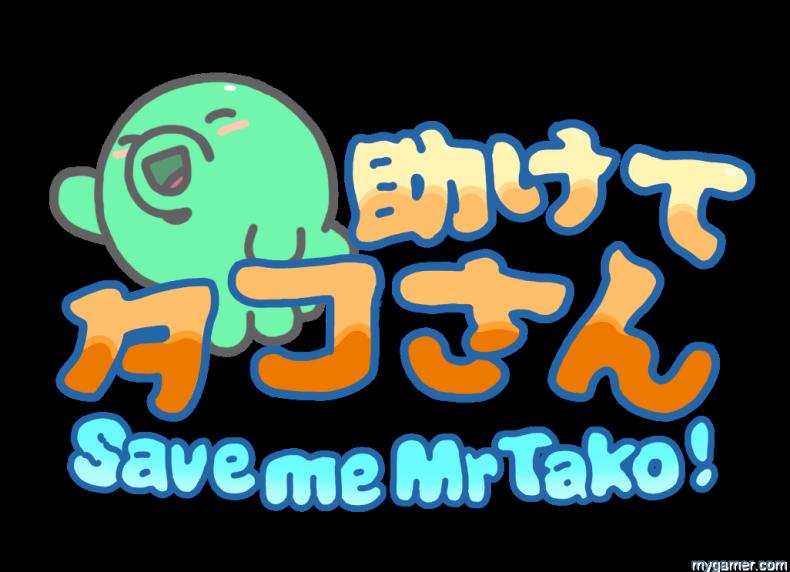 Save me Mr Tako Tasukete Tako San