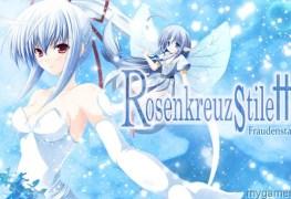 rosenkreuzstilette freudenstachel, sequel to rosenkreuzstilette, now available on steam Rosenkreuzstilette Freudenstachel, Sequel to Rosenkreuzstilette, Now Available on Steam Rosenkreuzstilette Freudenstachel banner