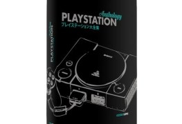 Playstation Anth book