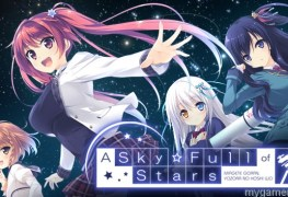 moenovel's a sky full of stars gets new trailer and mid-dec release date MoeNovel's A Sky Full of Stars Gets New Trailer and Mid-Dec Release Date A Sky Full of Stars
