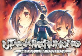 utawarerumono: mask of truth ps4 review Utawarerumono: Mask of Truth PS4 Review Utawarerumono mask of truth