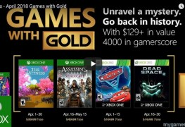 free xbox gold games announced for april 2018 Free Xbox Gold Games Announced for April 2018 Xbox Games with Gold April 2018