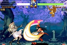 ACA NEOGEO SAMURAI SHODOWN IV attack