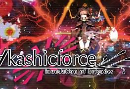 kashicforce