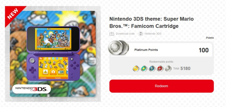 nintendo 3ds theme: super mario bros.: famicom cartridge walk through Nintendo 3DS theme: Super Mario Bros.: Famicom Cartridge walk through SMB FCart Title