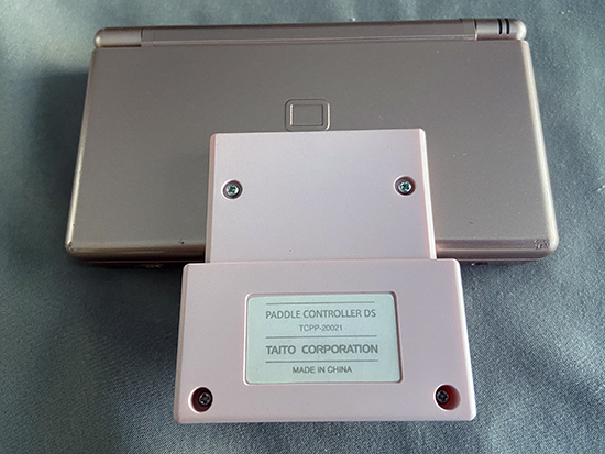 DS Paddle underside