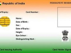 aadhaar-seeding-with-bank-account-online