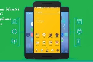 Pradhan Mantri Free 4G Smart Phone Scheme