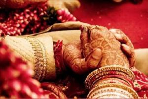 Marriage Assistance scheme