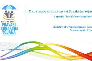 Mahatma Gandhi Pravasi Suraksha Yojana