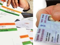 aadhar-card-mandatory-for-pan-card-and-income-tax-return