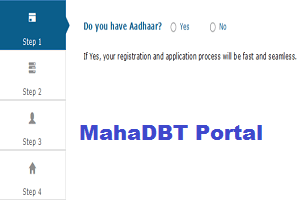 MahaDBT Portal