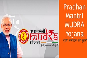 Pradhan Mantri Mudra Yojana Helpline Numbers