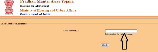 Pradhan Mantri awas yojana enter aadhar card