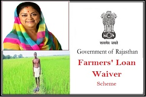 Rajasthan Farmer Loan Waiver Scheme