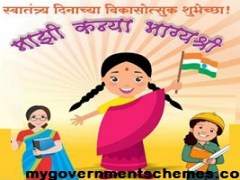 MaharashtraMazi Kanya Bhagyashree Yojana