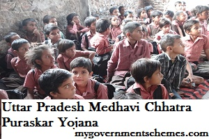 Uttar Pradesh Medhavi Chhatra Puraskar Yojana