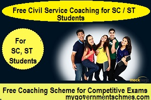 Delhi Free Coaching Scheme